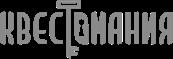 Квестомания логотип